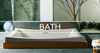 Charming Kitchen U0026 Bath Showroom | Banner Plumbing Supplies